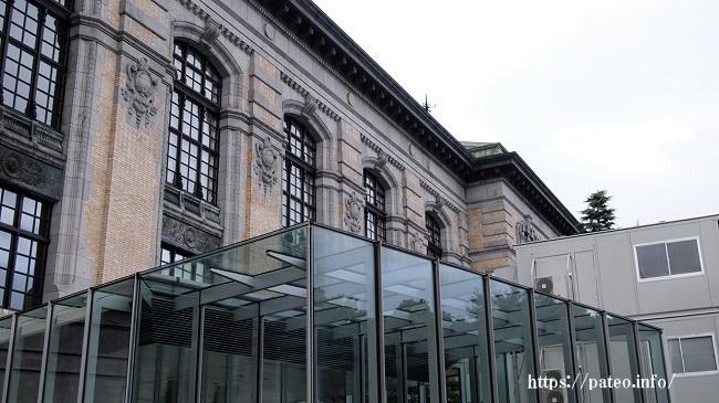 台東 区 図書館