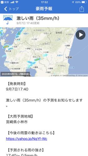 台風一過_b0170834_17532134.png