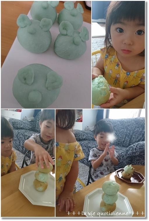 【からすのパン屋さん】チューチューパンタワー(笑)と姫とダンナさんの赤ちゃんごっこ_a0348473_16181197.jpg