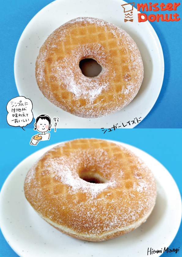 【定番商品】ミスタードーナツ「シュガーレイズド」【シンプルでおいしい】_d0272182_11534358.jpg