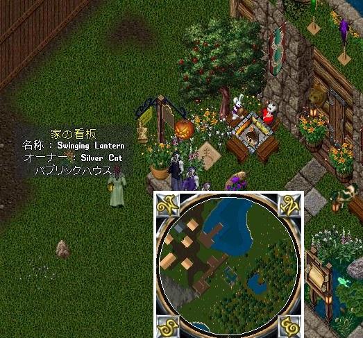 この森で、天使はバスを降りた_e0068900_21501047.jpg