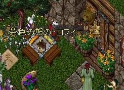 この森で、天使はバスを降りた_e0068900_21514034.jpg