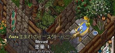この森で、天使はバスを降りた_e0068900_21524343.jpg