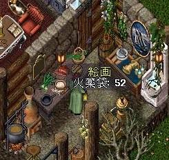 この森で、天使はバスを降りた_e0068900_21545383.jpg