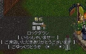 この森で、天使はバスを降りた_e0068900_2156877.jpg
