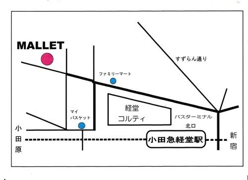 cafe マレットへようこそ_e0241027_19330386.jpg