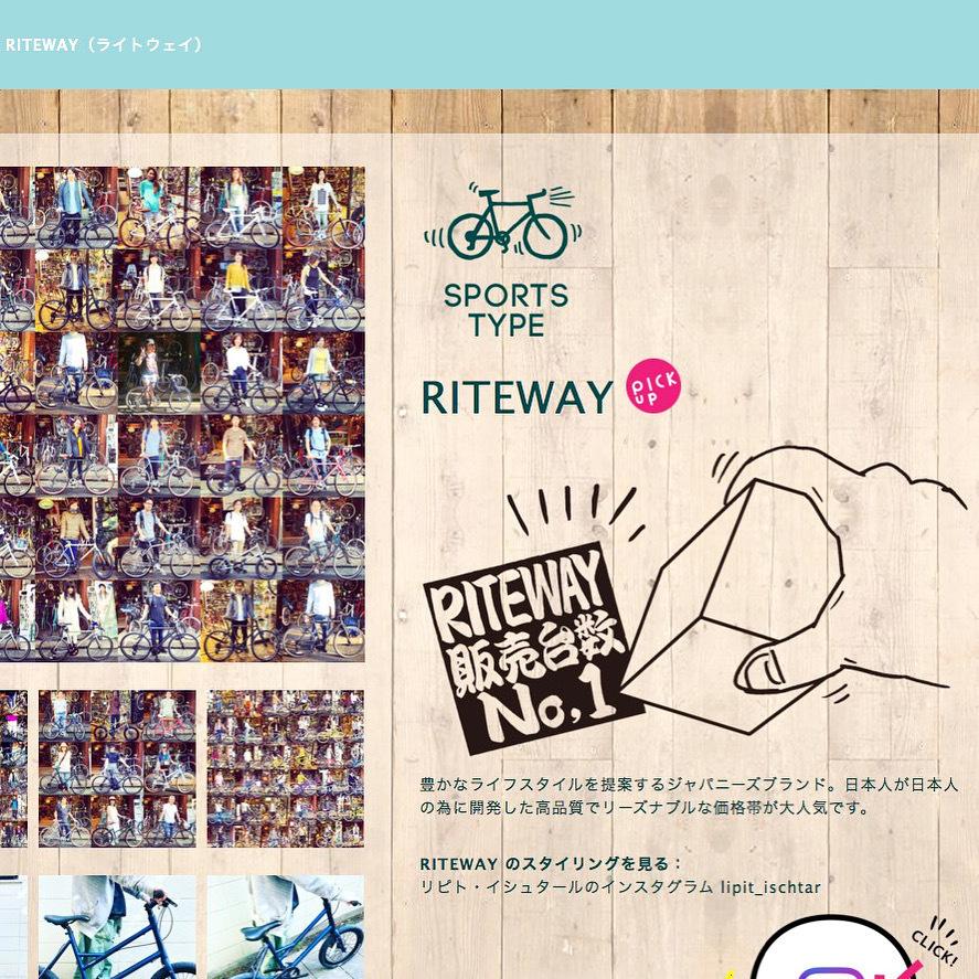 NEW☆RITEWAY KIDS BIKE 「ZIT ジット」ライトウェイ 子供自転車 新車種 キッズバイク おしゃれ自転車_b0212032_18174741.jpeg