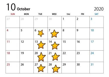 9月・10月・11月・12月 店休日のお知らせ♪_c0150233_09411107.jpg