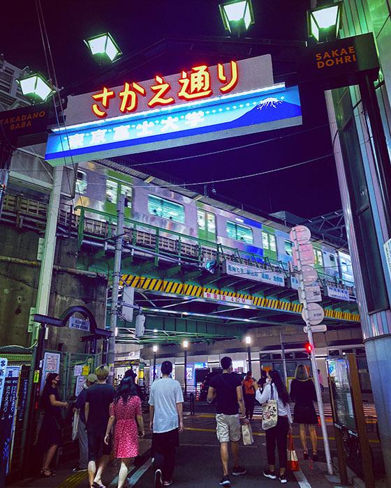 新宿区高田馬場 / iPhone 11_c0334533_23402964.jpg