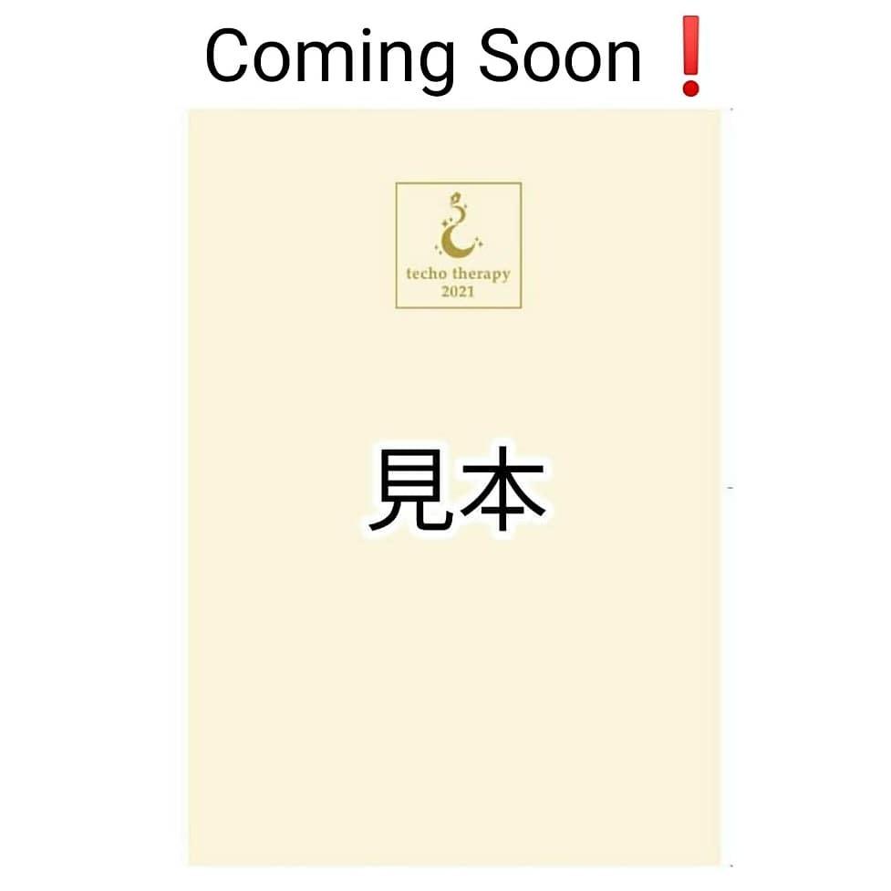 200921  京都きもの市場「きものと」秋分号 配信されました!_f0164842_10345038.jpg