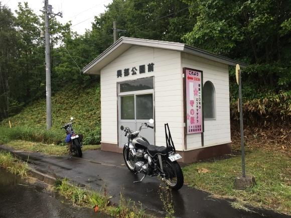 北海道ツーリングの写真_a0139843_23544655.jpg