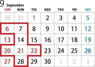 9月~12月のお休み_e0017844_11244823.png