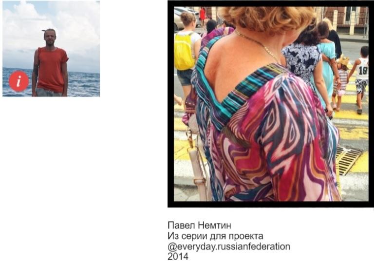 21世紀の新しい現実の中で作品を撮り始めた世代の感受性について(ウラジオストクの写真家展 その48)_b0235153_17143007.jpg