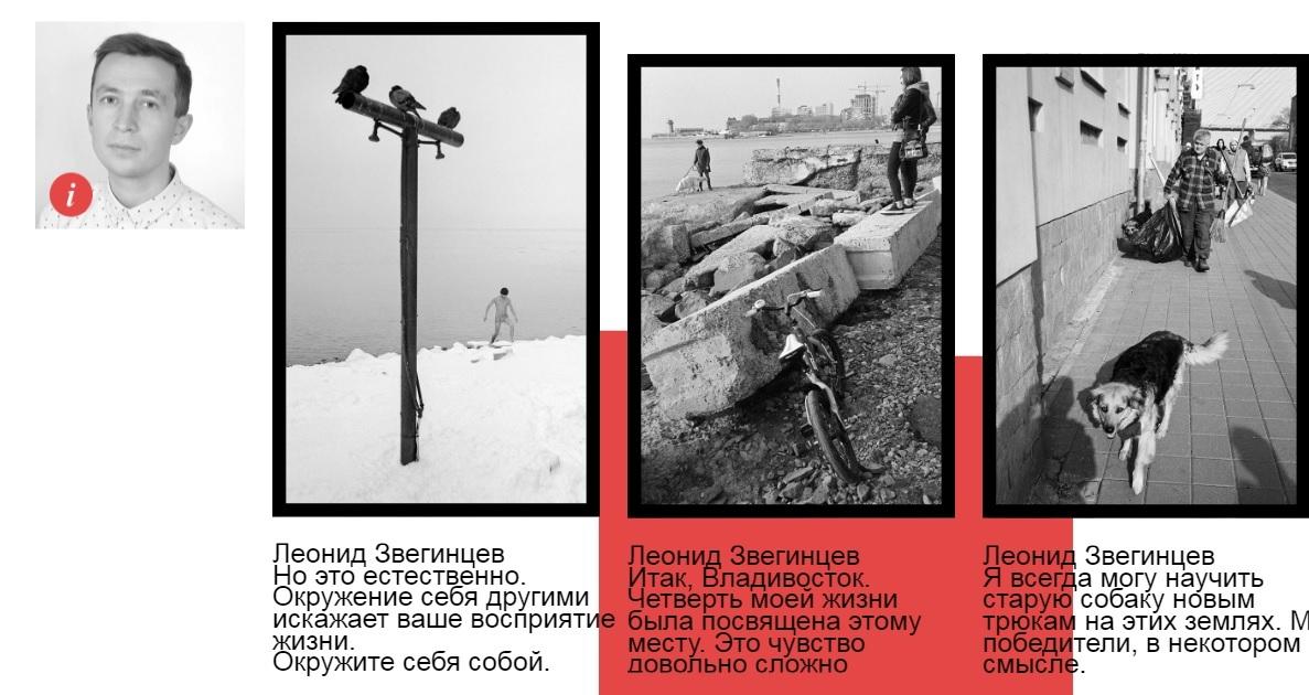 21世紀の新しい現実の中で作品を撮り始めた世代の感受性について(ウラジオストクの写真家展 その48)_b0235153_17143704.jpg