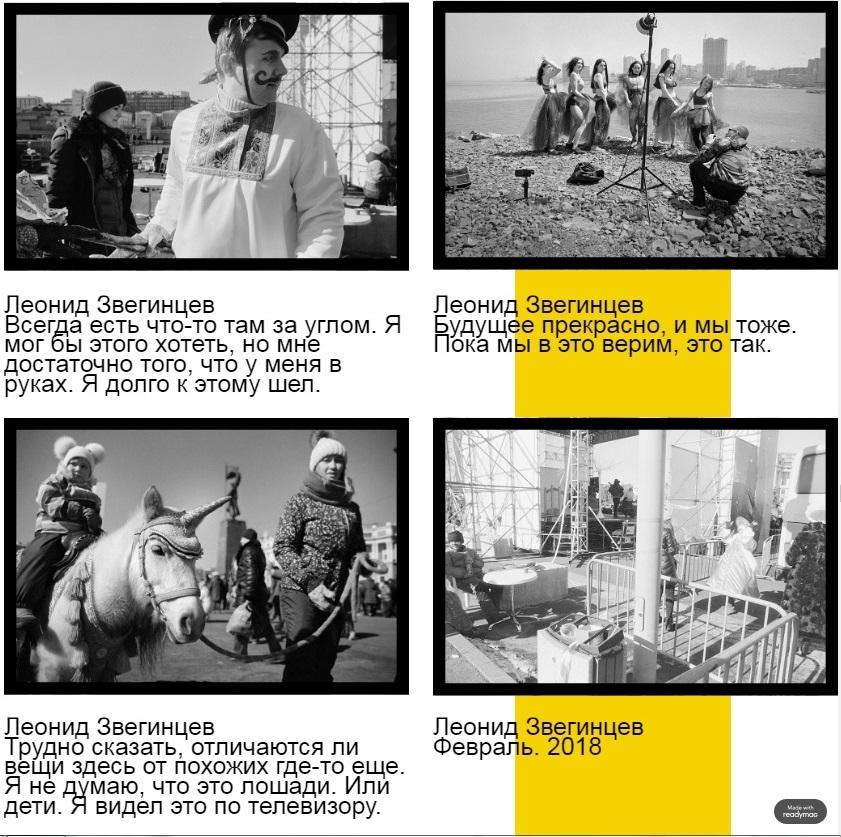 21世紀の新しい現実の中で作品を撮り始めた世代の感受性について(ウラジオストクの写真家展 その48)_b0235153_17144067.jpg