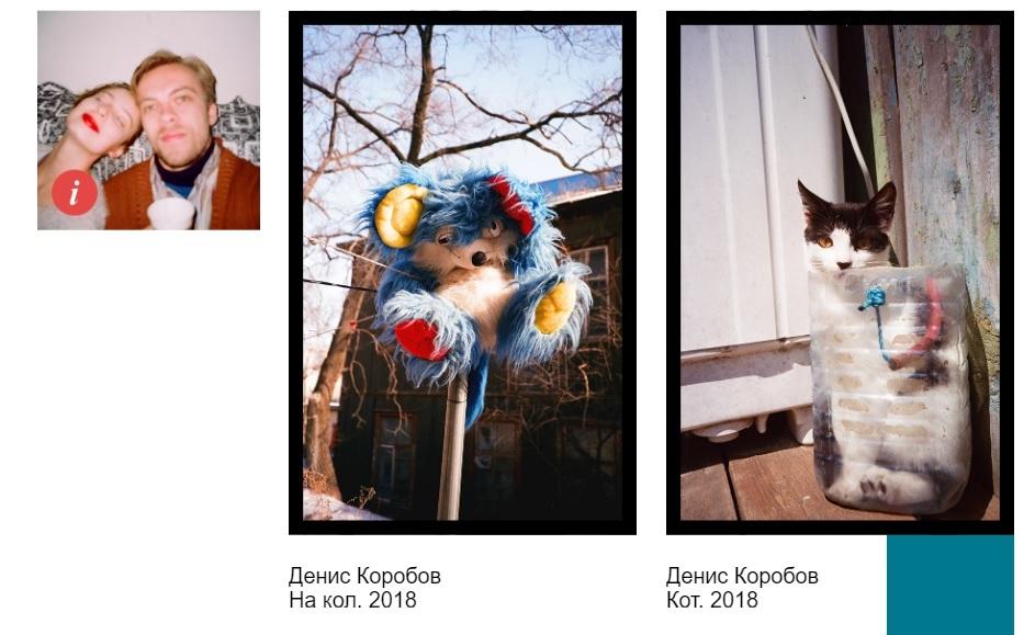 21世紀の新しい現実の中で作品を撮り始めた世代の感受性について(ウラジオストクの写真家展 その48)_b0235153_17144791.jpg