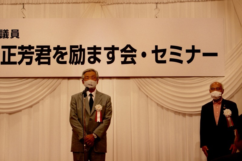 2020.9.07 吉野正芳君を励ます会_a0255967_09471914.jpg