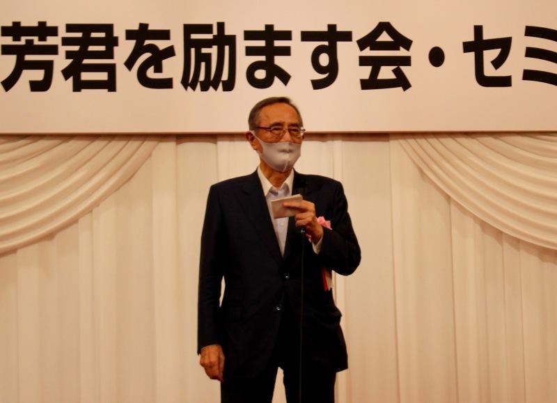 2020.9.07 吉野正芳君を励ます会_a0255967_09472180.jpg