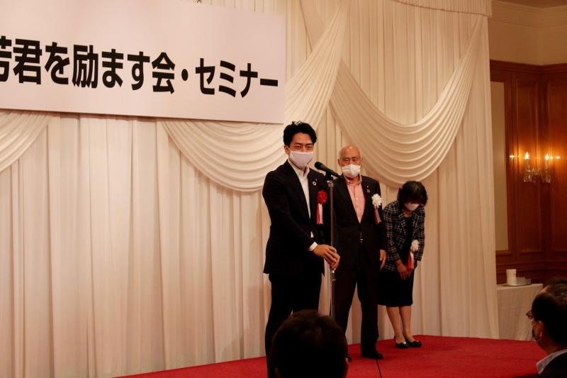 2020.9.07 吉野正芳君を励ます会_a0255967_09473617.jpg