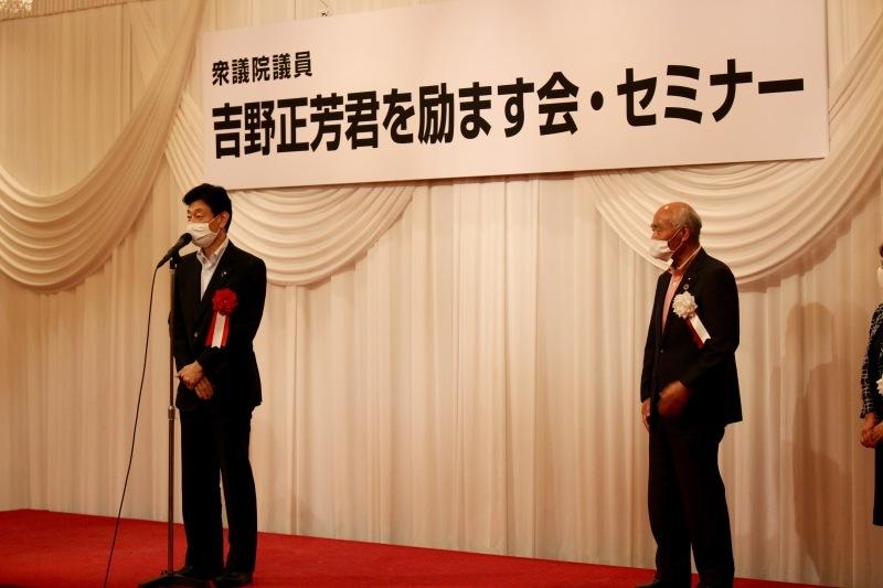 2020.9.07 吉野正芳君を励ます会_a0255967_09485518.jpg