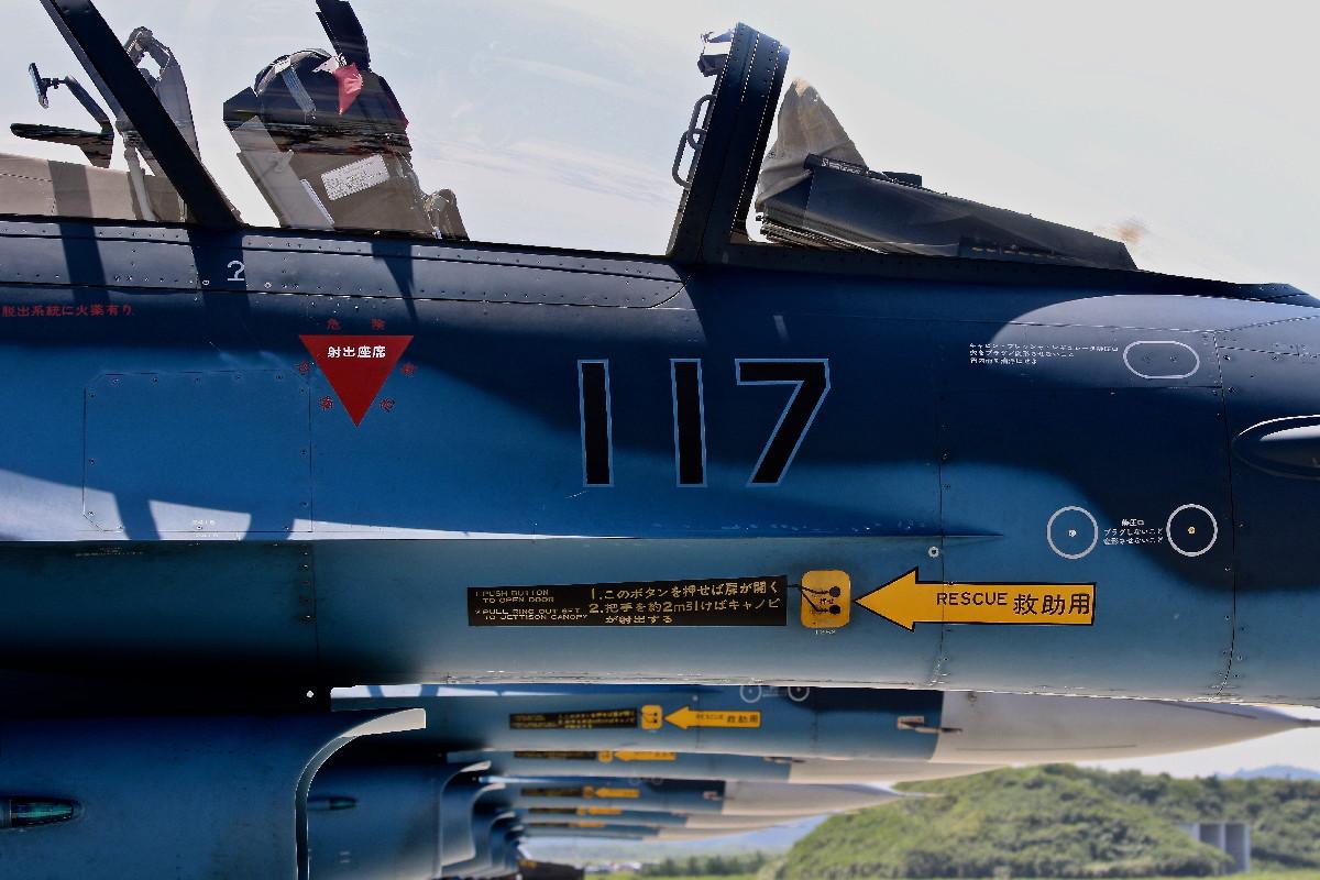 思い出シリーズその㊳・・・F2B 戦闘機_e0071967_10413564.jpg