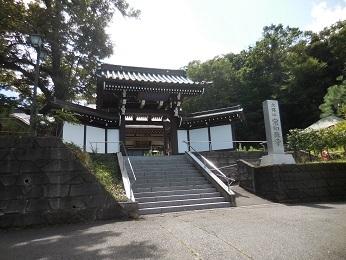 平山城址公園_e0033570_22032794.jpg