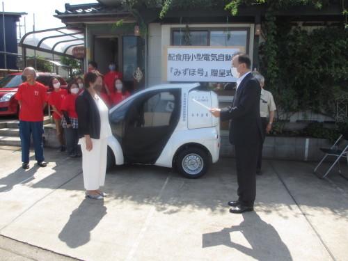 配食用小型自動車贈呈式が行われました_b0341675_14372898.jpg