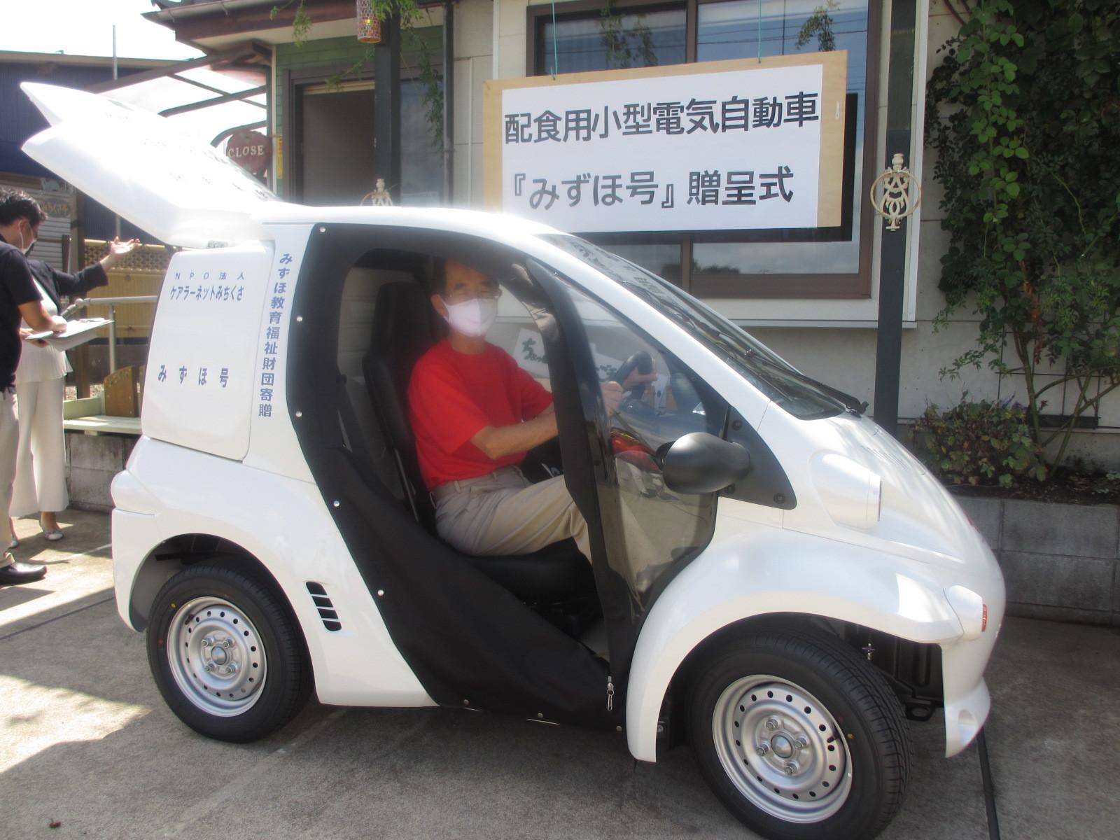 配食用小型自動車贈呈式が行われました_b0341675_14375076.jpg