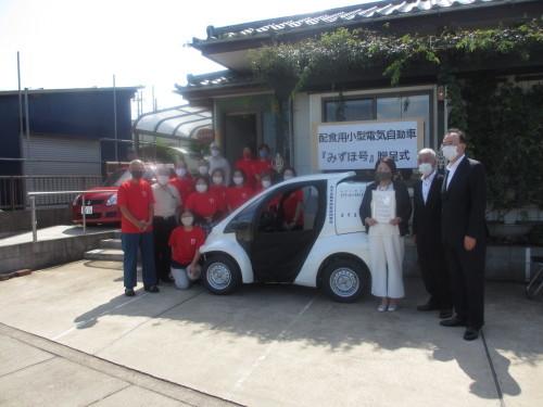 配食用小型自動車贈呈式が行われました