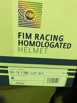 新品ヘルメット_c0404676_16051315.jpg