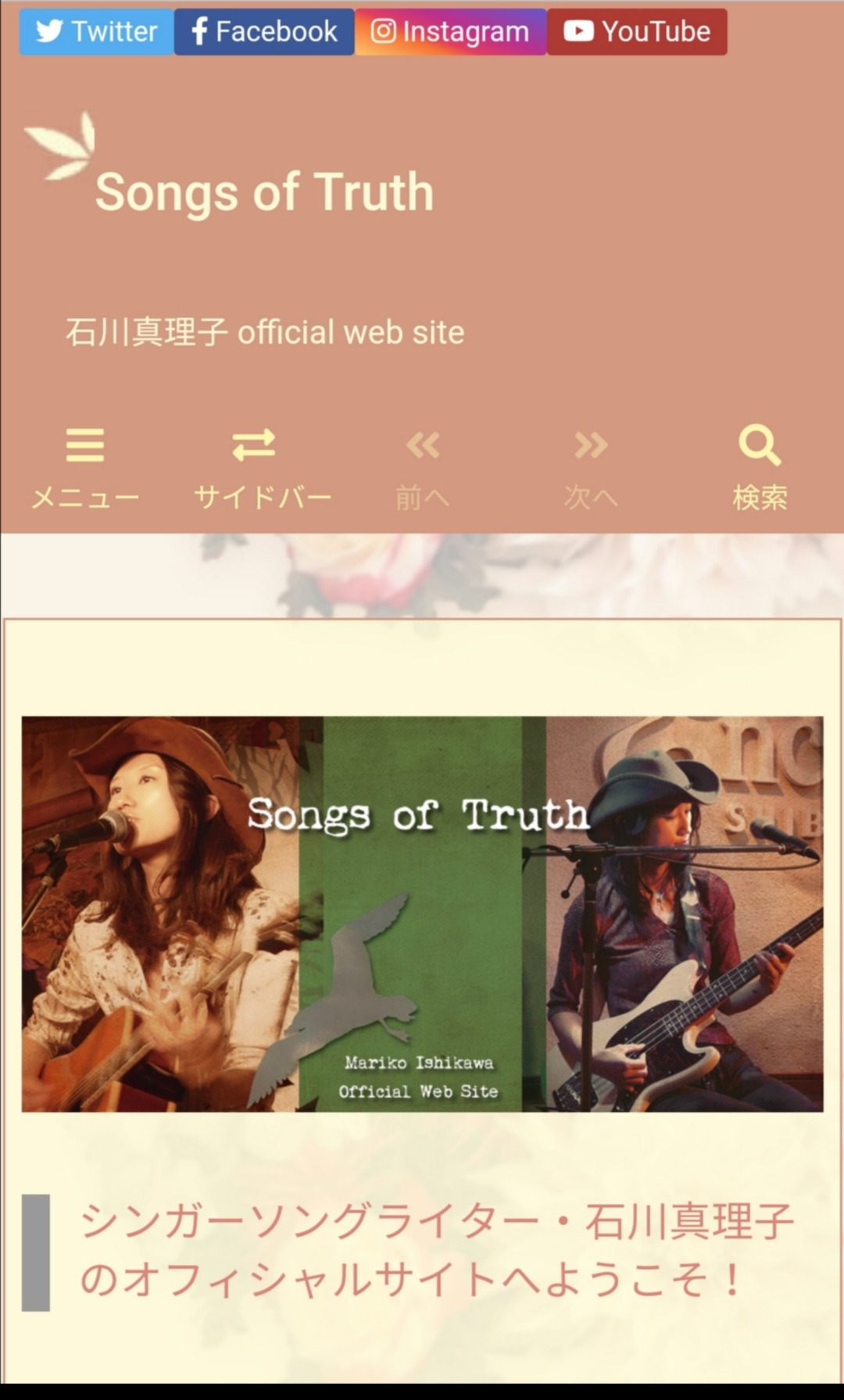 ブログ移転お知らせ_b0061384_17083708.jpg