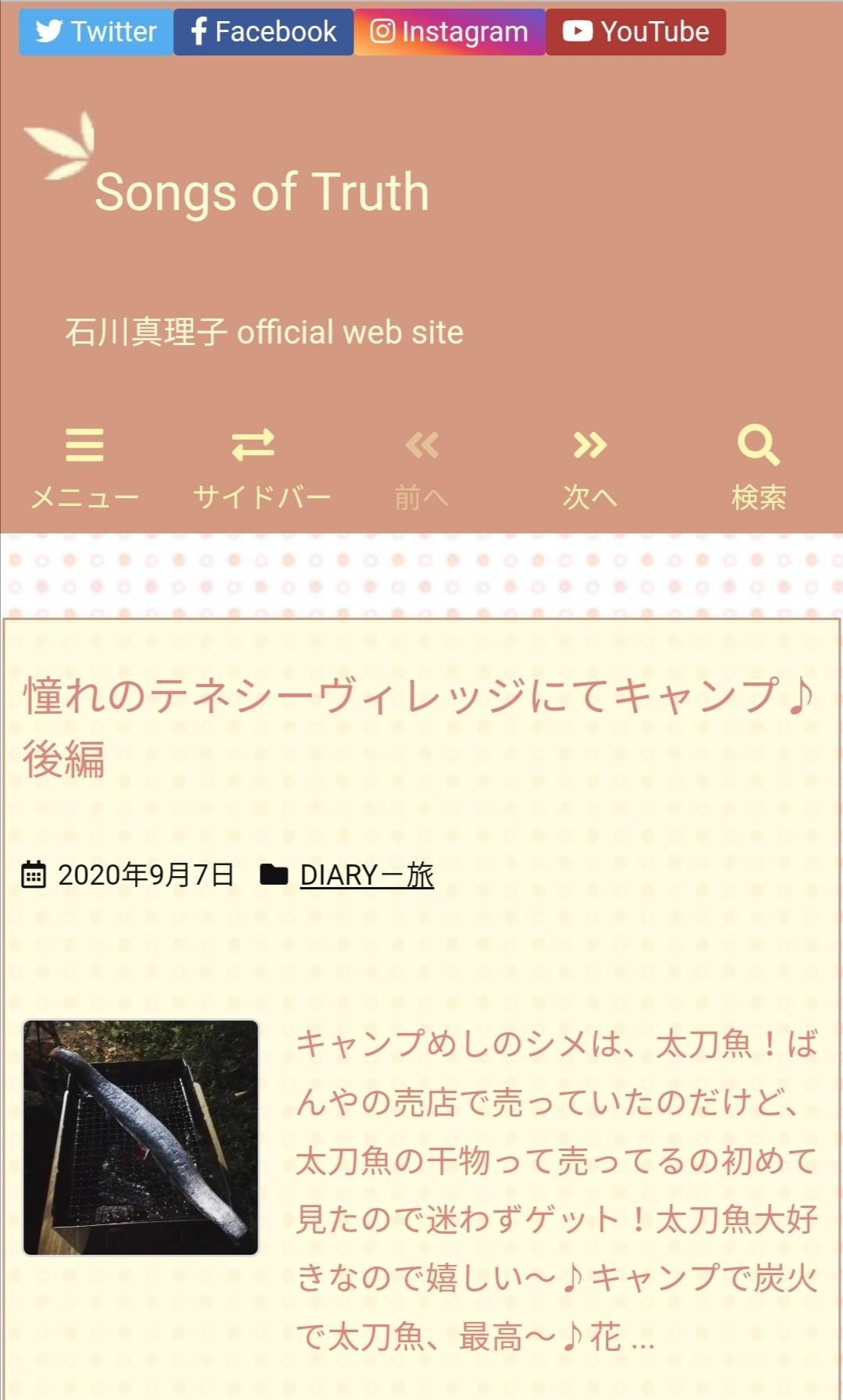 ブログ移転お知らせ_b0061384_17111789.jpg