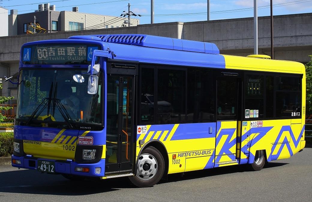 近鉄バス1002 : 適鉄~4th~