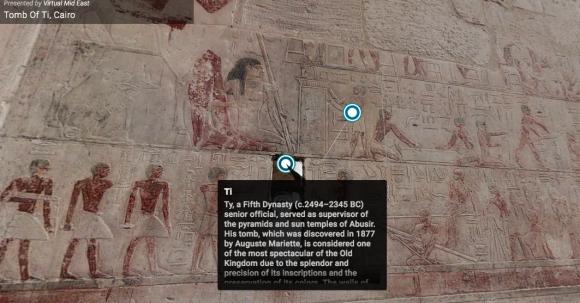 ブログ再開・・・ / 古代遺跡を巡ってきました! #037_d0317800_02092101.png
