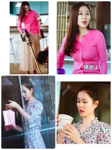 韓国ドラマで観るファッションチェック①_a0213806_20510325.jpeg