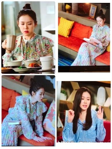 韓国ドラマで観るファッションチェック①_a0213806_20511729.jpeg