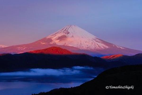 山下茂樹 「富士山限定豪華本」企画のお知らせです。_a0158609_15280793.jpg