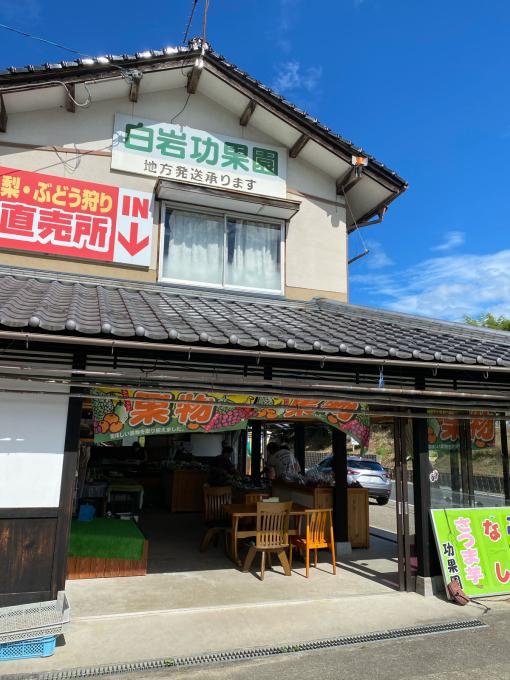 久美浜★海遊びの旅(2日目)_c0113733_00363666.jpg