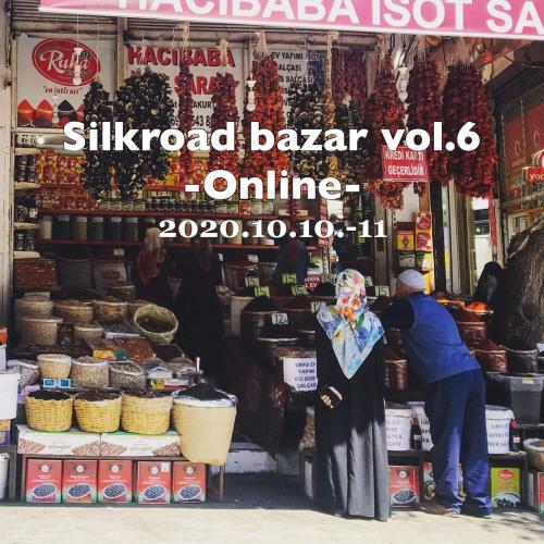 シルクロードバザール vol.6_d0156336_10483647.jpg