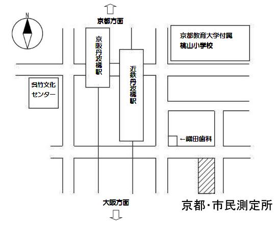 全国で1万人以上の方が国と東電を訴えています。京都原告団を支援する会にご入会ください!_f0309437_12353928.png