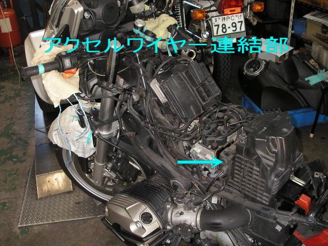 BMW  R1200ST  ステムヘッド部分の交換(ハンドルの交換)_e0218639_11125251.jpg