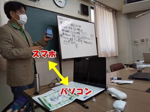 パソコン&スマホの勉強会 Officeレンズ_a0331562_14020018.jpg
