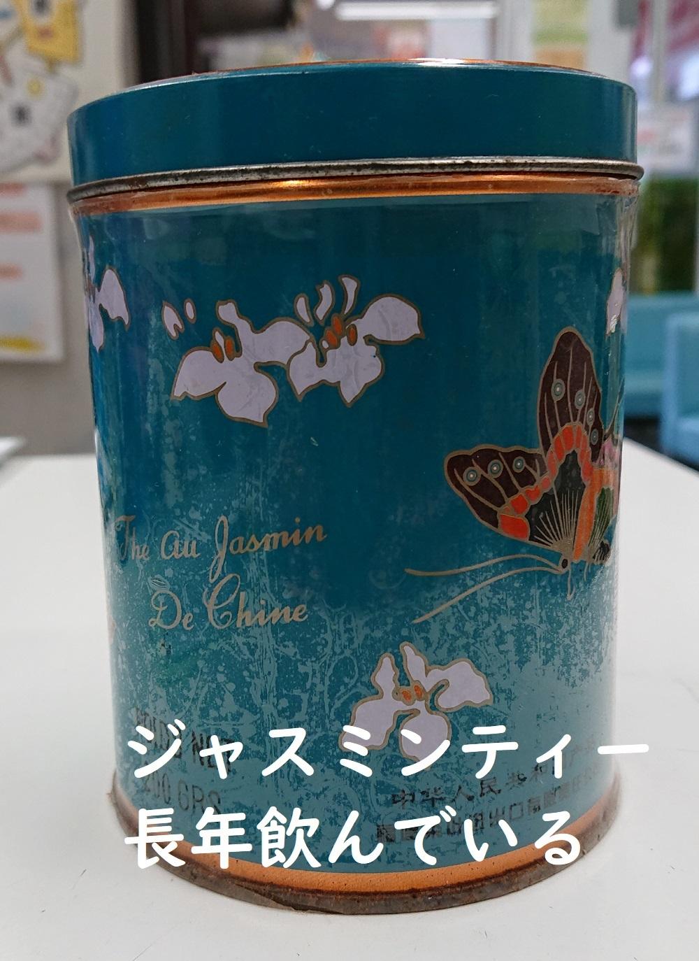 ジャスミンの花の薬効など_d0096268_23283542.jpg