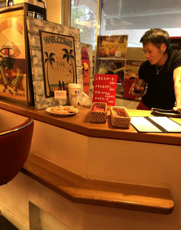 中年の日本帰郷 Vol.52  へなちょこ隊長と再会呑み @新橋のカフェバー_e0034987_04154870.jpg