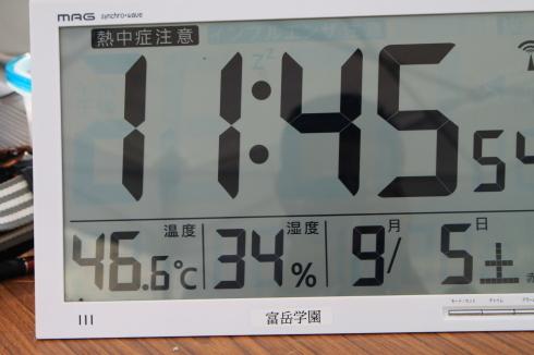 9/9 富岳保育園運動会―2_e0185893_07513023.jpg
