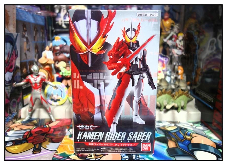 RKF仮面ライダーセイバー ブレイブドラゴン!!_f0205396_17502637.jpg