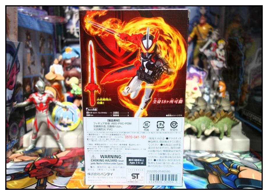 RKF仮面ライダーセイバー ブレイブドラゴン!!_f0205396_17503932.jpg