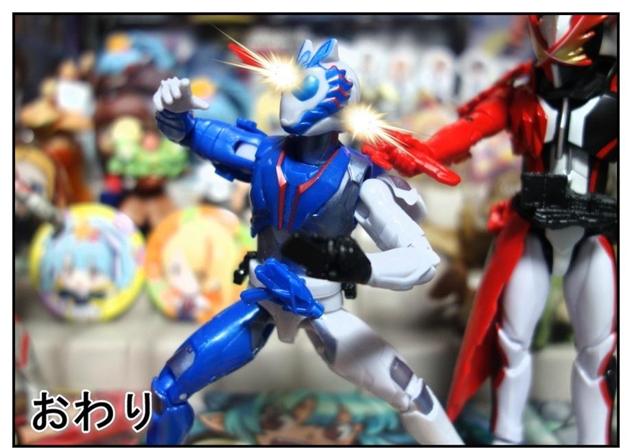 RKF仮面ライダーセイバー ブレイブドラゴン!!_f0205396_19440067.jpg