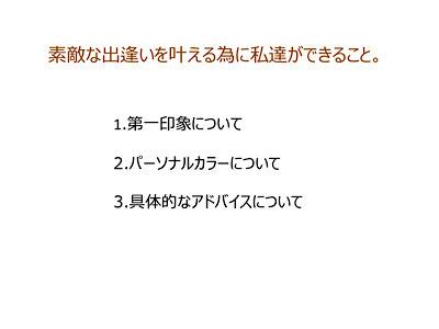 京都府行政のお仕事でした♡_f0249610_11005915.jpeg