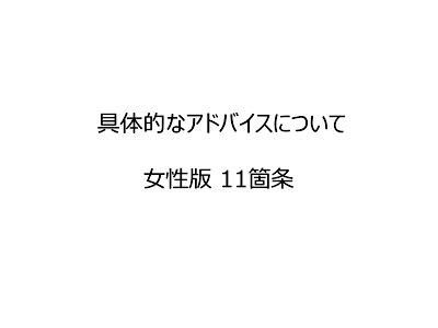 京都府行政のお仕事でした♡_f0249610_11300552.jpeg